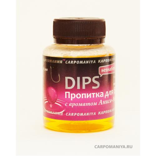Дип с ароматом Аниса-Апельсина