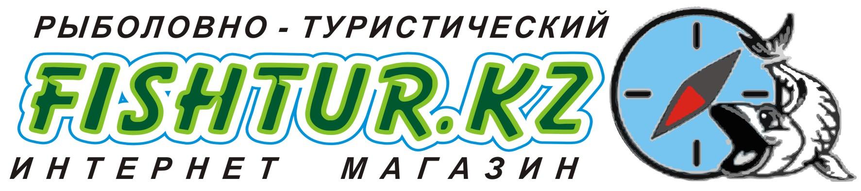 Интернет Магазин FISHTUR.KZ Рыбалка и Туризм